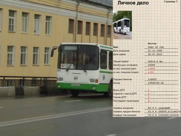 http://s6.uploads.ru/t/c0FnS.jpg