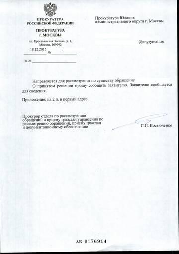 http://s6.uploads.ru/t/c4KHB.jpg