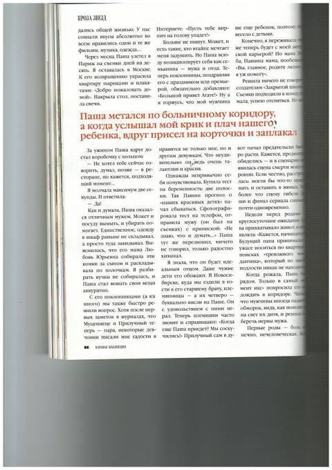 http://s6.uploads.ru/t/c6Hsq.jpg