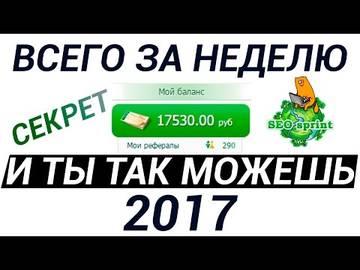 http://s6.uploads.ru/t/c7dek.jpg