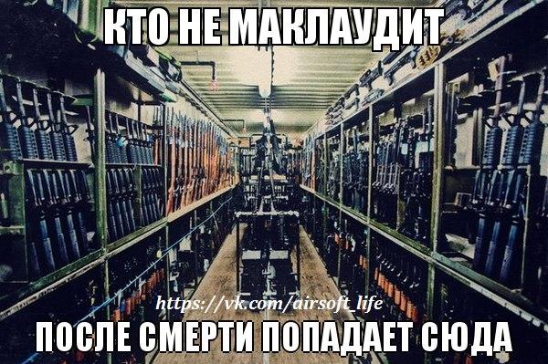 http://s6.uploads.ru/t/cBPtq.jpg