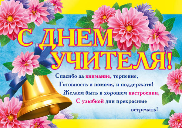 http://s6.uploads.ru/t/cCMf8.jpg