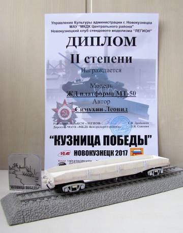 http://s6.uploads.ru/t/cG6ip.jpg