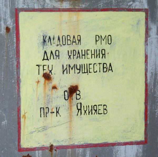 http://s6.uploads.ru/t/cHPRm.jpg