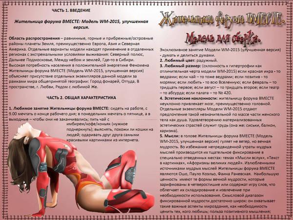 http://s6.uploads.ru/t/cLUAf.jpg