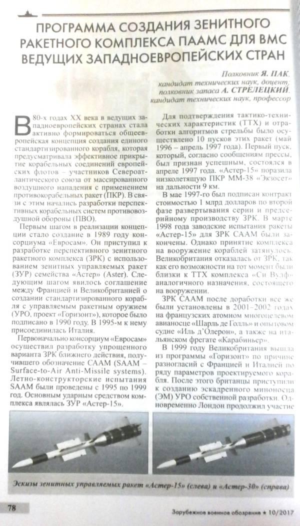 http://s6.uploads.ru/t/cNsIa.jpg