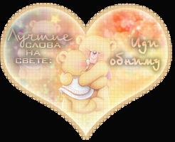 http://s6.uploads.ru/t/cU0LF.png