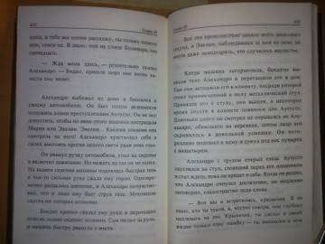 http://s6.uploads.ru/t/cUqLO.jpg