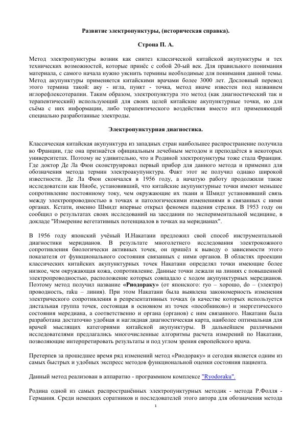 http://s6.uploads.ru/t/cj1SY.png