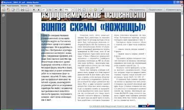 http://s6.uploads.ru/t/cjPnp.jpg