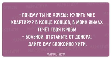 http://s6.uploads.ru/t/cjp7u.jpg