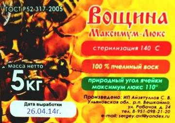 http://s6.uploads.ru/t/co6BY.jpg