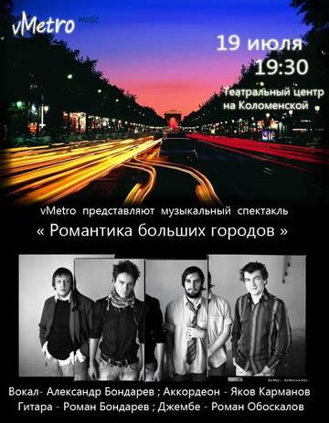http://s6.uploads.ru/t/cpV4q.jpg