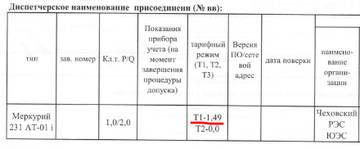 http://s6.uploads.ru/t/cpiVq.jpg