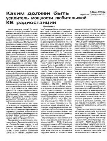 http://s6.uploads.ru/t/cuFYg.jpg