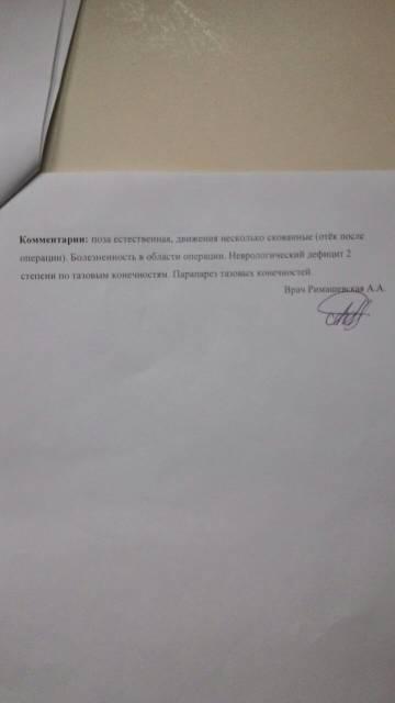 http://s6.uploads.ru/t/cuRGK.jpg