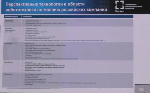 http://s6.uploads.ru/t/cyPZk.jpg