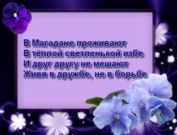http://s6.uploads.ru/t/czD5B.png