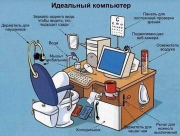 http://s6.uploads.ru/t/czToR.jpg