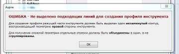 http://s6.uploads.ru/t/d2Bn5.jpg