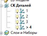 http://s6.uploads.ru/t/d3MP8.jpg
