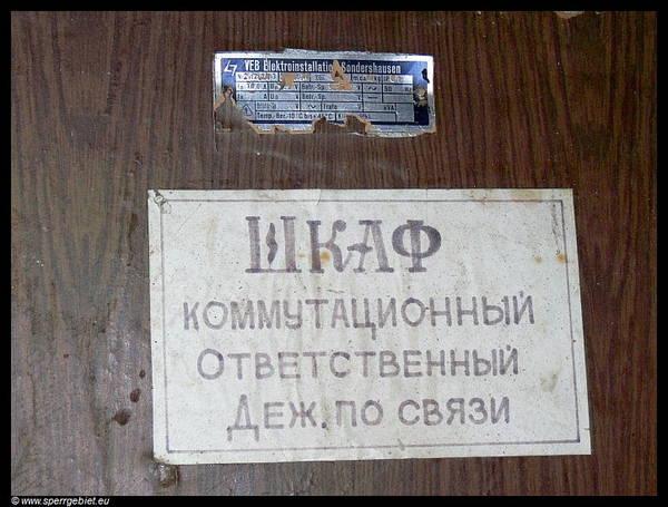 http://s6.uploads.ru/t/d45EJ.jpg