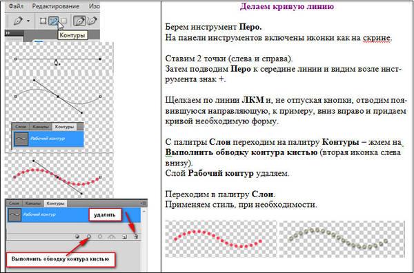 http://s6.uploads.ru/t/dAEys.jpg