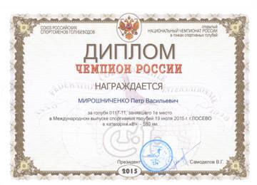 http://s6.uploads.ru/t/dI4RK.jpg
