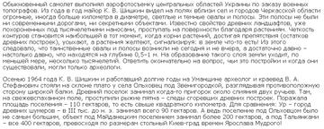 http://s6.uploads.ru/t/dJyEg.png