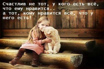 http://s6.uploads.ru/t/dLH5s.jpg