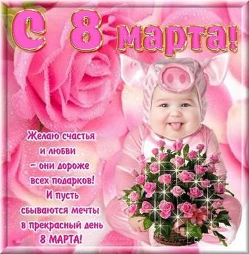 http://s6.uploads.ru/t/dOrQN.jpg