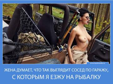 http://s6.uploads.ru/t/dSQzJ.jpg