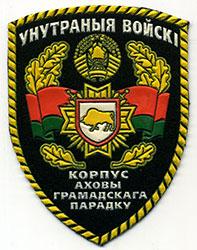 http://s6.uploads.ru/t/dSyRL.jpg