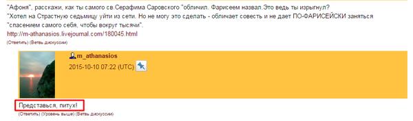 http://s6.uploads.ru/t/dTFt2.png