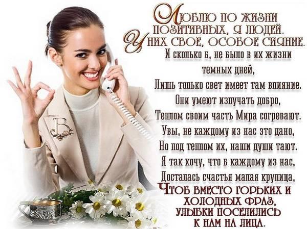 http://s6.uploads.ru/t/dTrl0.jpg
