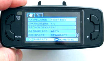 Видеорегистратор GS9000 TinyDeal