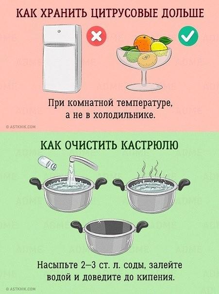 http://s6.uploads.ru/t/daORI.jpg