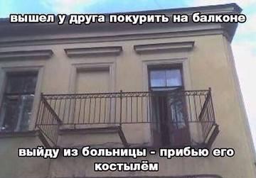 http://s6.uploads.ru/t/daZQw.jpg