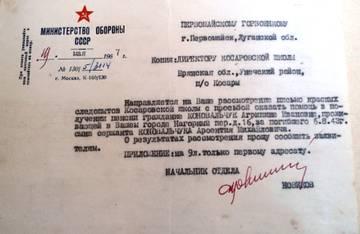 http://s6.uploads.ru/t/dacuo.jpg