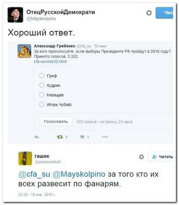 http://s6.uploads.ru/t/dcMVR.jpg