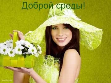 http://s6.uploads.ru/t/ds2Mb.jpg