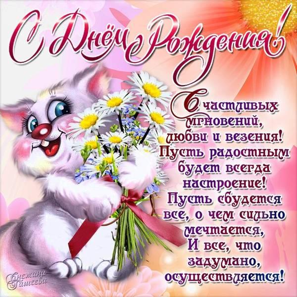 http://s6.uploads.ru/t/dxeo5.jpg