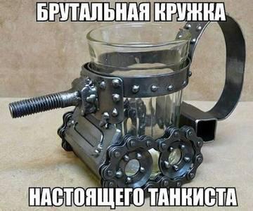 http://s6.uploads.ru/t/e0LqS.jpg