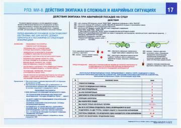 http://s6.uploads.ru/t/e20Om.jpg