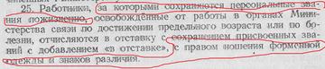 http://s6.uploads.ru/t/e2aCu.png