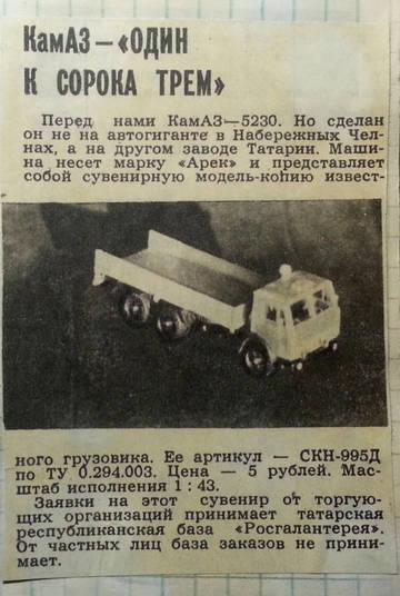 http://s6.uploads.ru/t/e7rIl.jpg