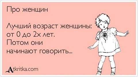 http://s6.uploads.ru/t/eLPBG.jpg