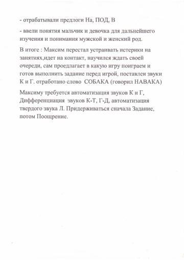 http://s6.uploads.ru/t/ePVga.jpg