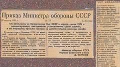 http://s6.uploads.ru/t/eW2an.jpg