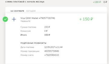 http://s6.uploads.ru/t/eXQix.jpg